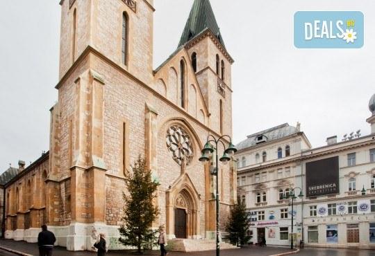Великденска екскурзия до Сърбия и Босна: 3 нощувки със закуски и вечери, транспорт, водач и програма! Без нощни преходи! - Снимка 1