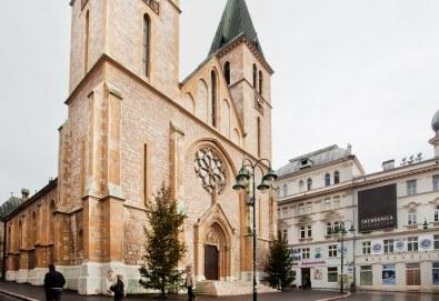 Великденска екскурзия до Сърбия и Босна: 3 нощувки със закуски и вечери, транспорт, водач и програма! Без нощни преходи! - Снимка