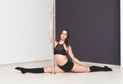 Опитайте нещо ново и нетрадиционно! 2 посещения по ваш избор: пол денс, екзотик пол денс или въздушна акробатика (обръч и воали) в Pole Dance Bulgaria! - Снимка