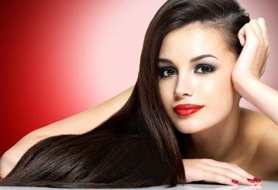 Над 3 месеца трайно права коса чрез термоизправяща кератинова формула на Alfaparf Milano в Студио за красота Angels of Beauty! - Снимка