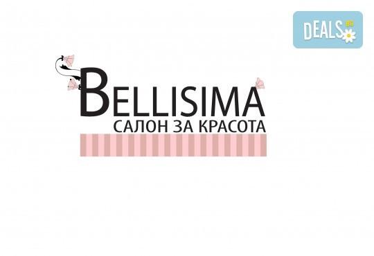 Нова прическа в свежи нюанси с кичури или омбре, подстригване и възстановяваща маска в салон Bellisima - Снимка 3