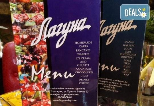 Еклерова торта по избор: с малини, смокини, ягоди или къпини от Виенски салон Лагуна! Предплатете сега 1лв. - Снимка 5