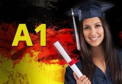 Първи стъпки! Немски език А1, вечерен или съботно-неделен курс за начинаещи, 100 уч.ч., в УЦ Сити! - Снимка