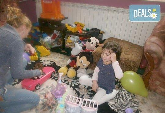 Чист въздух и игри в Драгалевци - Детски център Бонго Бонго предлага 3 часа лудо парти за 10 деца и родители - Снимка 7