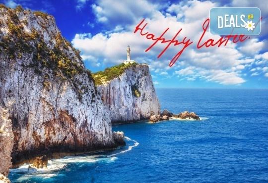 Last Minute! Великден на о. Лефкада - изумрудения остров на Гърция! 3 нощувки със закуски в Авра Бийч 3*, Нидри, транспорт и екскурзовод от Дрийм Тур! - Снимка 1