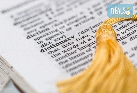 Гарантирайте добрите си резултати! Подгответе се за изпит САЕ на Кеймбридж с неделен, подготвителен курс, 48 учебни часа в English Language Centre - Снимка 1