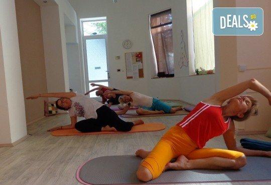 Подарете си релакс с 5 посещения на хатха йога практики в холистичен център Body-Mind-Spirit - мястото за йога и рекреация! - Снимка 6