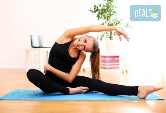 Подарете си релакс с 5 посещения на хатха йога практики в холистичен център Body-Mind-Spirit - мястото за йога и рекреация! - Снимка 2