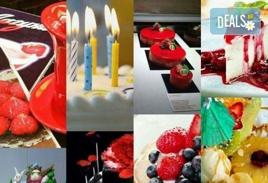 Вкусна торта /избор от 29 картинки/ и пълнеж по избор от Виенски салон Лагуна Предплатете сега 1лв! - Снимка 47