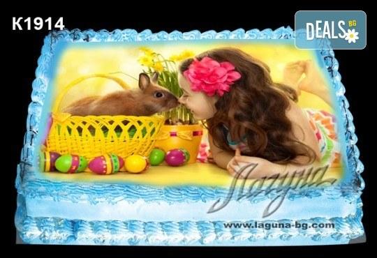 Великденска торта с картинки на зайчета, рисувани яйчица и много пролетно настроение, избор от 20 фото-картинки от Виенски салон Лагуна! - Снимка 13