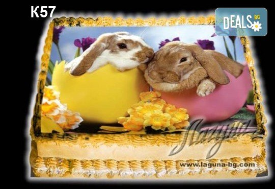 Великденска торта с картинки на зайчета, рисувани яйчица и много пролетно настроение, избор от 20 фото-картинки от Виенски салон Лагуна! - Снимка 17