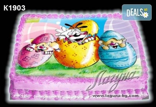 Великденска торта с картинки на зайчета, рисувани яйчица и много пролетно настроение, избор от 20 фото-картинки от Виенски салон Лагуна! - Снимка 4