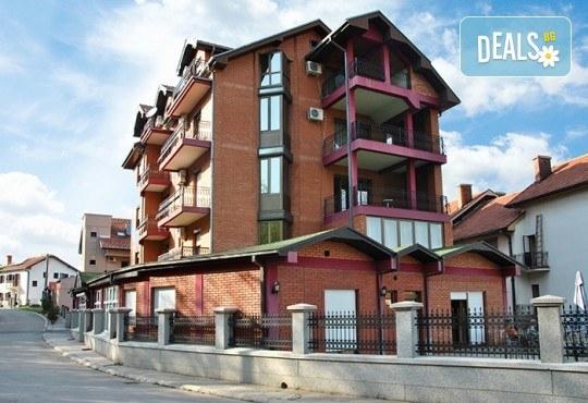 Екскурзия през май до Нишка баня, Сърбия! 1 нощувка със закуска, транспорт от агенция Поход! - Снимка 1