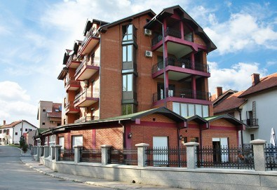 Екскурзия през май до Нишка баня, Сърбия! 1 нощувка със закуска, транспорт от агенция Поход! - Снимка