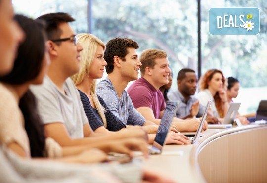 Съботно - неделен групов курс по английски език на ниво Intermediate B1 в Учебен център Юнайтед - Снимка 1
