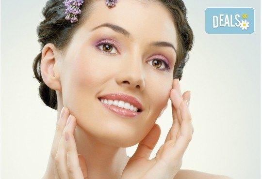 Anti Aging терапия за лице с ултразвук, диамантено микродермабразио и маска и финален продукт във Florance Beauty Studio - Снимка 1
