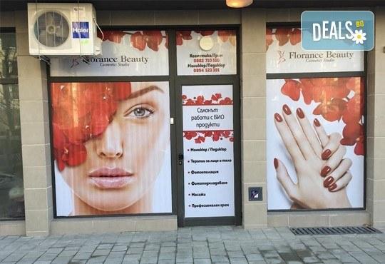 Anti Aging терапия за лице с ултразвук, диамантено микродермабразио и маска и финален продукт във Florance Beauty Studio - Снимка 5
