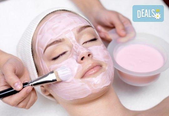 Свежа и сияйна кожа! Ултразвуково почистване на лице и маска според нуждите на кожата във Florance Beauty Studio - Снимка 2