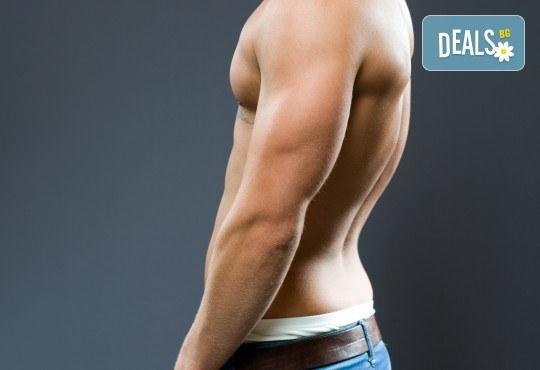 Моделирайте тялото с неинвазивна процедура! RF - термолифтинг на зона корем и паласки за жени и мъже във Florance Beauty Studio! - Снимка 2