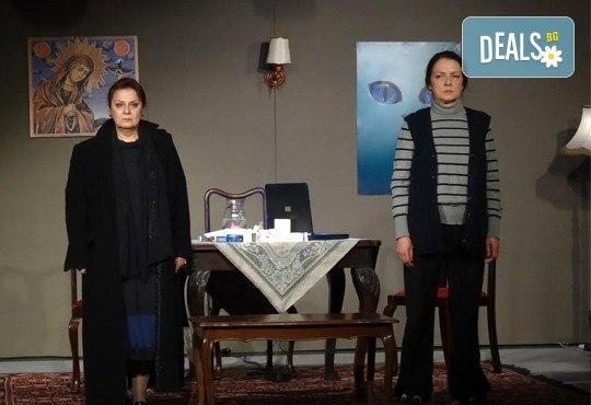 """Гледайте Котката със сините очи на 08.04., от 19:30 ч., в """"Нов театър"""" в НДК, билет за един или за двама! - Снимка 7"""