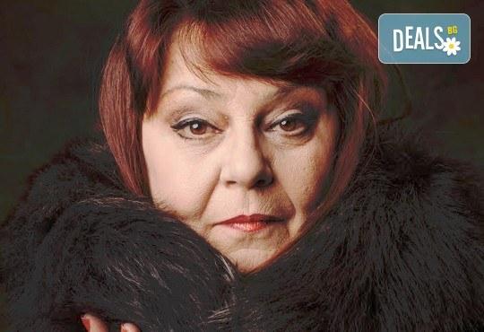 """Гледайте Котката със сините очи на 08.04., от 19:30 ч., в """"Нов театър"""" в НДК, билет за един или за двама! - Снимка 3"""