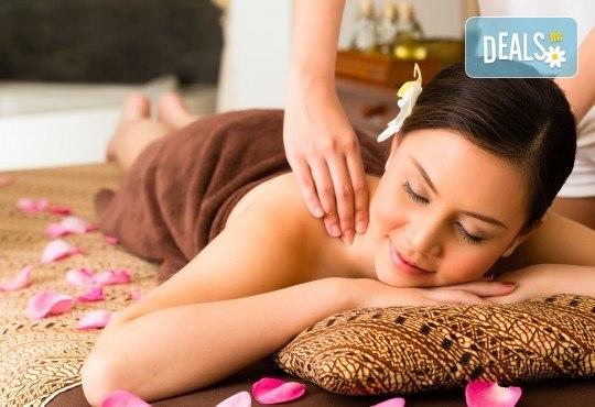 Едночасов релаксиращ масаж на цяло тяло с ароматни масла, рефлексотерапия на стъпалата, японски масаж на лице и хидратираща маска от Лаура стайл! - Снимка 2