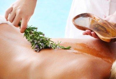 Релакс след работния ден! 60-минутен класически масаж на цяло тяло с арома масла от Лаура стайл! - Снимка
