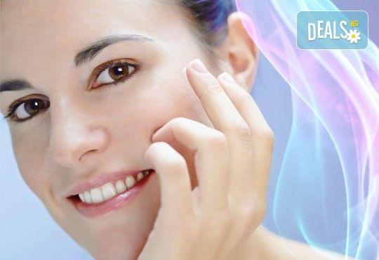 Млада кожа с колагенова терапия с ултразвук и ампула според типа кожа в салон за красота Респект - Снимка 1