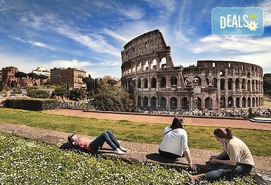 Самолетна екскурзия до Рим на дата по избор! 3 нощувки със закуски в хотел 2*, самолетен билет, летищни такси и трансфери, от Z Tour! - Снимка 1