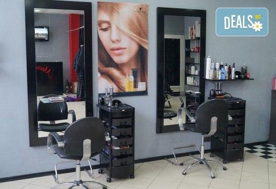 Кератинова терапия за коса с продукти Selective Professional плюс изправяне с преса с арганови плочки или къдрици в студио за красота Магнолия! - Снимка 5