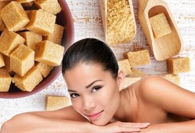 120-минути за Нея! Дълбокотъканен масаж на цяло тяло, пилинг терапия с кафява захар, зонотерапия и парафинова маска на ръце в Senses Massage & Recreation! - Снимка