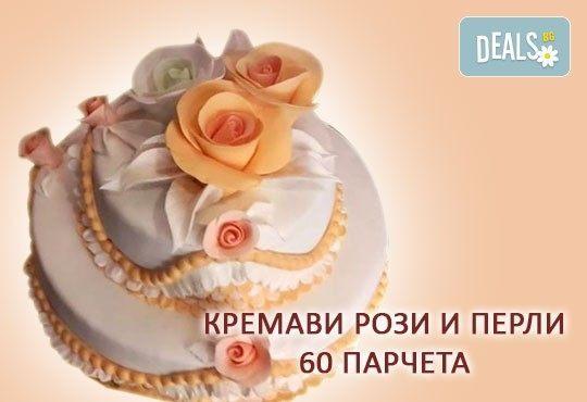 За Вашата сватба! Бутикова сватбена торта с АРТ декорация от Сладкарница Джорджо Джани! - Снимка 9