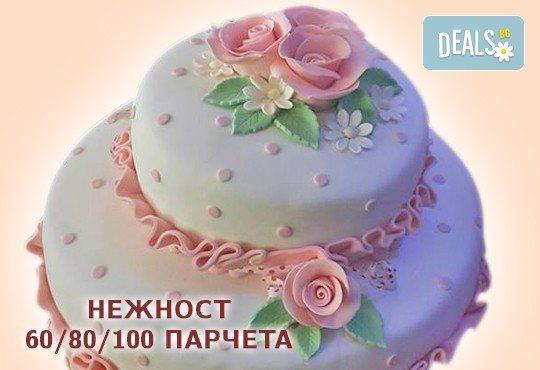 За Вашата сватба! Бутикова сватбена торта с АРТ декорация от Сладкарница Джорджо Джани! - Снимка 1