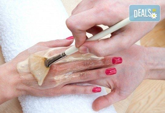 SPA маникюр с 4 арт декорации, подхранваща парафинова терапия и масаж на ръцете от салон Superlativ Beauty House - Снимка 2