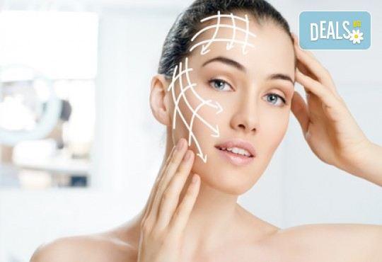Лифтинг терапия за лице с ултразвук, безиглена мезотерапия с хиалурон или диналифт в Ивелина студио - Снимка 1