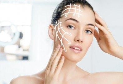 Лифтинг терапия за лице с ултразвук, безиглена мезотерапия с хиалурон или диналифт в Ивелина студио - Снимка