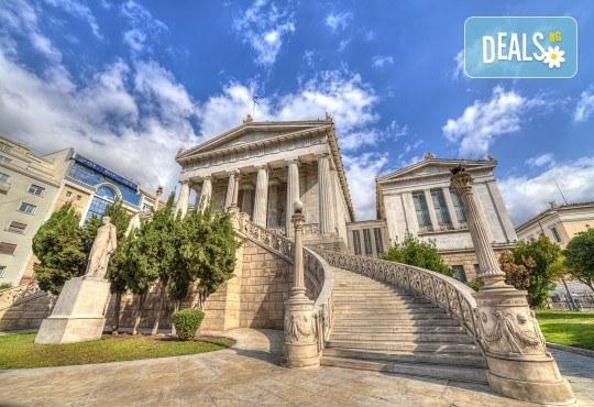 Екскурзия до Атина и Метеора, с възможност за посещение на Коринтския канал, Микена и Нафплион: 3 нощувки със закуски и транспорт! - Снимка 1
