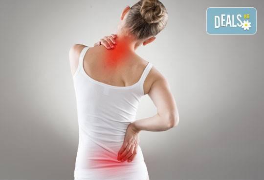 Един час лечебен масаж чрез физиотерапевтични и кинезитерапевтични техники при болки в опорно-двигателния апарат в Алфа Медика! - Снимка 2