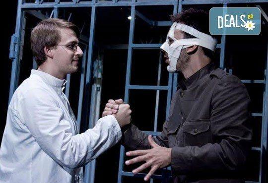 """Не пропускайте! """"Пилето"""" на 12.05. от 19 ч, в Младежки театър, камерна зала, с 3 номинации за """"Аскеер 2016"""" ! - Снимка 7"""