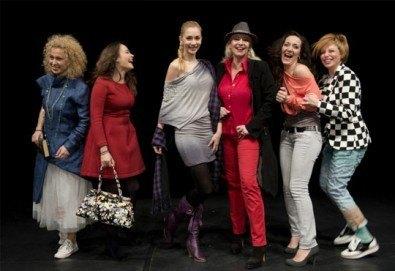 Гледайте любими български актриси в хитовия спектакъл на Младежки театър Красиви тела на 19.05. от 19 ч., 1 билет! - Снимка
