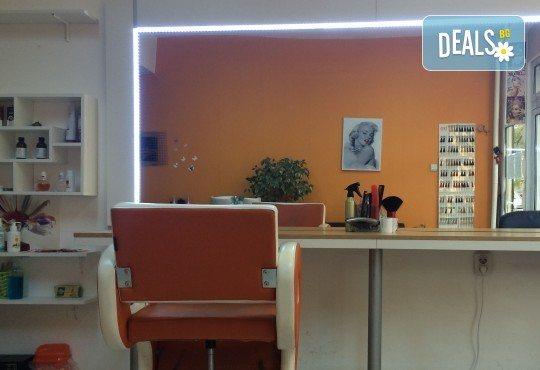 Цялостна грижа за коса! Масажно измиване, маска с кристали, арганово олио, подстригване и оформяне със сешоар в студио за красота М - Снимка 3