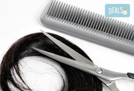 Цялостна грижа за коса! Масажно измиване, маска с кристали, арганово олио, подстригване и оформяне със сешоар в студио за красота М - Снимка 2