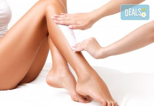 Поддържайте кожата на тялото си гладка и чиста! Кола маска на цяло тяло за жени от Victoria Sonten! - Снимка 1
