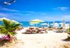 Last minute! Майски празници на Халкидики, Гърция! 2 нощувки със закуски и вечери в Ammon Zeus 4*, транспорт и програма - thumb 1