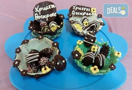 Изкушаващо вкусно предложение - ръчно изработени шоколадови кошнички за Великден от сладкарница Черешка - Снимка 1