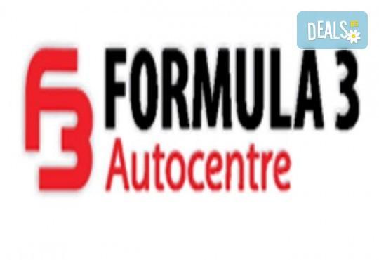Реглаж на преден и заден мост на автомобил плюс пълна проверка на ходова част в автоцентър Формула 3 - Снимка 3