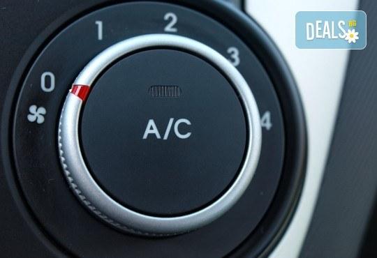 Пътувайте комфортно! Профилактика на климатична система на автомобил в автоцентър Формула 3 - Снимка 1