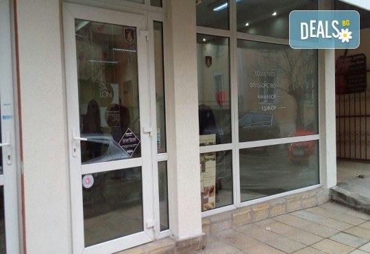 Полиране на коса, масажно измиване, терапия в 3 стъпки и изправяне с преса в салон Женско Царство - Център /Хасиенда/! - Снимка 7
