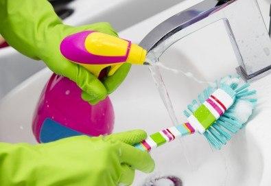 Отдайте се на заслужена почивка и оставете почистването на санитарните помещения на QUICKCLEAN! - Снимка