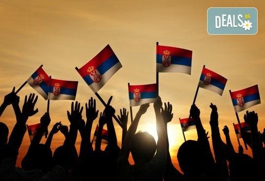 Пътувайте до Сърбия! Купон по сръбски на 04.06. 2017 в Пирот с включен обяд с жива музика, танци и забавления от Глобул Турс! - Снимка 1